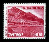 Ein Gedi, Landscapes of Israel — Stock Photo