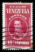 Portrait of Simon Bolivar — Stock Photo