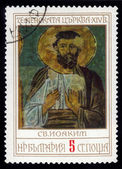 Icon of saint Joachim, Zemen Monastery, Bulgaria — Stock Photo