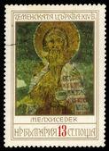 Icon of saint Melchisedek, Zemen Monastery, Bulgaria — Stock Photo