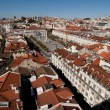 Lisbon panoramic — Stock Photo
