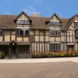 Shakespeares House — Stock Photo