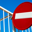 Round sign No Entry - Stock Photo