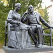 Lenin and Krupskaya. — Stock Photo