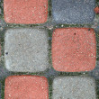 Stock Photo: Colorful paved blocks.