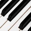 Piano keys. — Stock Photo