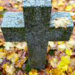 Stock Photo: Tombstone cross