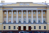 Constitutional court of the Russian Federation. — Stock Photo