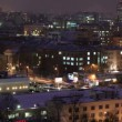 Stock Video: City time lapse at night. Moscow, aerial view. Wide shot, high angle