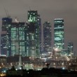 Moscow city at night. — Stock Video #36844095