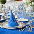 Stock Photo: Beautiful wedding table