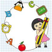 Skolan-ikonen — Stockvektor