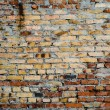 Aged brick wall background - Stock Photo