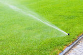 Sprinkler system — Stock Photo