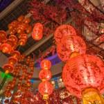 Chinese New Year 2014 in Kuala Lumpur — Stock Photo #40441681