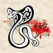 Year of the Snake 2013 - Image vectorielle