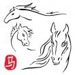 Horses symbols collection. Chinese zodiac 2014. — Stock Vector #29436603
