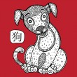 Chinese Zodiac. Animal astrological sign. dog. — Vettoriale Stock #35032185