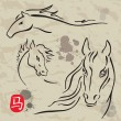 Horses symbols  collection. Chinese zodiac 2014. — Stock Vector