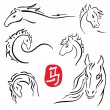 Horses symbols collection. Chinese zodiac 2014. — Stock Vector #36119893