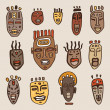 African Masks set. — Stock Vector #36408901