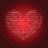 Heart illustration. Love. Vector background. — Stock Vector