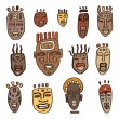 African Masks set. — Stock Vector
