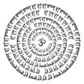 Indian Mandala. — Stock Vector