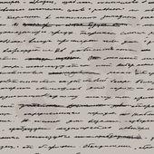 手書き。シームレスなベクトルの背景. — ストックベクタ