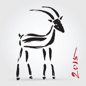 Goat 2015, New year Symbol. — Stock Vector