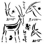 Goat 2015 set. New year Symbol. — ストックベクタ