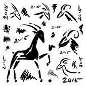 Goat 2015 set. New year Symbol. — Stock Vector