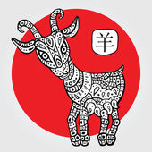 Goat 2015. Symbol of the new year. — Stok Vektör
