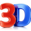 3D logo — Stock Photo