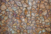 Brickwork walls built of uncut bricks — Stock Photo