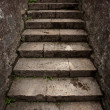 Urban ancient staircase of stone — Stock Photo
