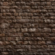 Stock Photo: Ancient wall built of bricks