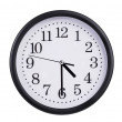 Office clock shows half past four — Stock Photo #46012145