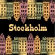 Fragment of the city Stockholm — Stock Vector