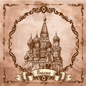 Moscow, St. Basil's Cathedral — Stock Vector