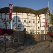 Stock Photo: Globe Theatre
