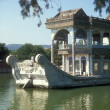 Stock Photo: Marble Boat At The Summer Palace In Beijing