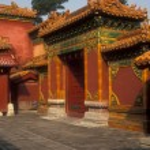 ������, ������: Ornate Imperial Gateway