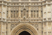 Victoria Tower at the Houses of Parliament — Stock Photo