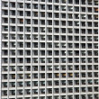 Patterned Office Block — Stock Photo