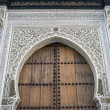 Stock Photo: Islamic Door