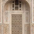 Islamic Architecture in India — Stock Photo