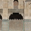 Royalty-Free Stock Photo: Bou Inania Madrasa
