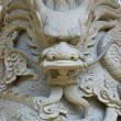Stone Dragon — Stock Photo #24967853