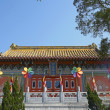 Po Lin Monastery - Stock Photo